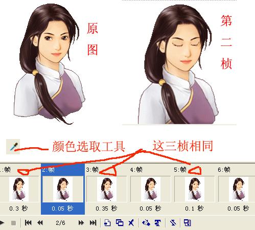 Ulead GIF Animator V5.05简单教程 - chen.chen.ho - chen.chen.ho的博客