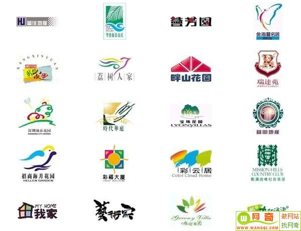 平面设计; 世界著名logo标志欣赏1;