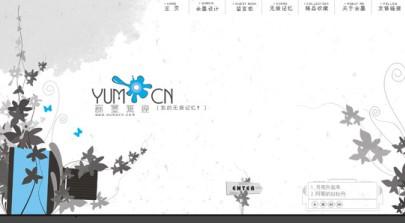 网页设计背景模板_